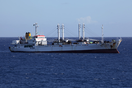 Reefer Vessel in Mauritius