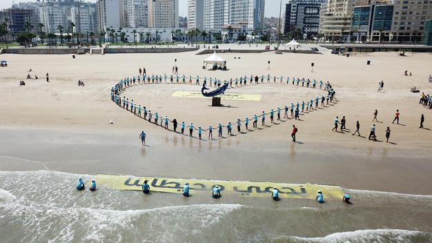 'Protect the Oceans' Human Banner in Morocco