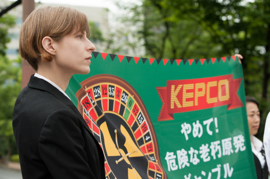 Protest outside KEPCO AGM in Japan