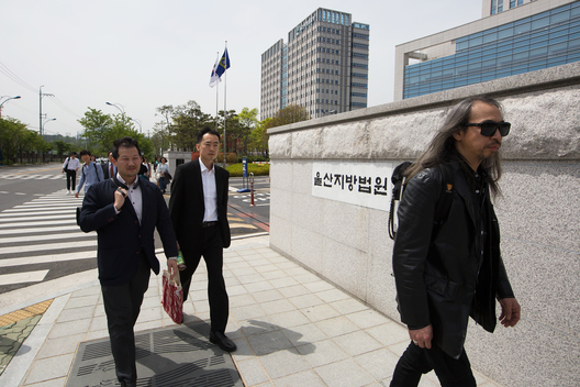Five Greenpeace Activists at the Ulsan District Court