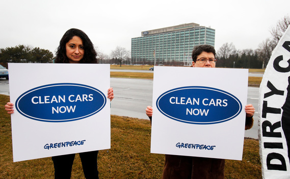 Action with Fuel Standard Message for Ford in Michigan, USA