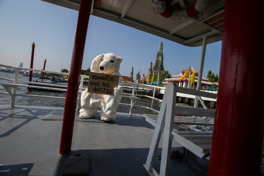 'I Love Arctic' Day of Action in Thailand