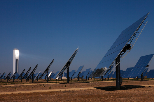 PS10 Solar Tower Plant in Spain