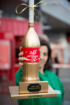Petition Delivery at Coca-Cola HQ in Israel