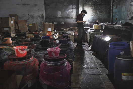 Dye Factory in Shaoxing