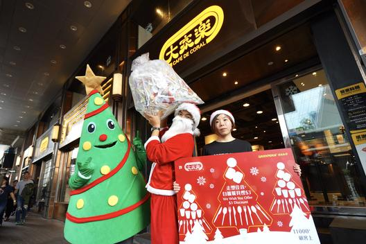 Christmas Wishes to Leading Fast Food Chains in Hong Kong