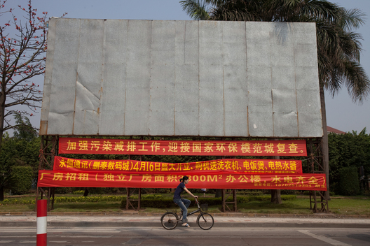 Banner on Road in China