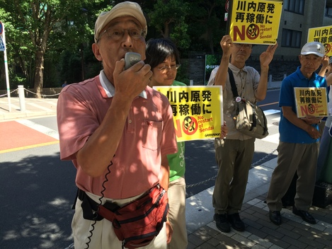 Protest against Restart of Sendai Nuclear Plant in Japan