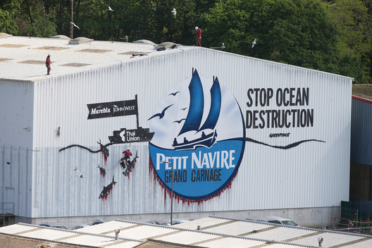 Blockade of Petit Navire Factory in France