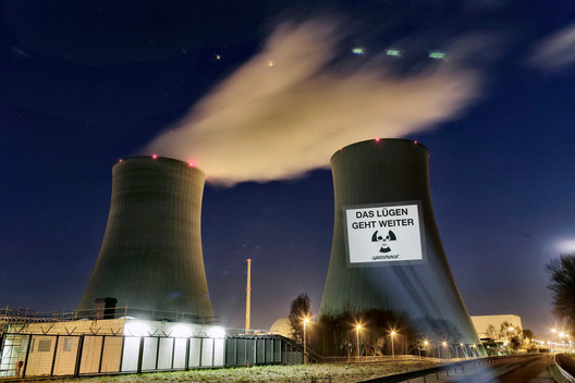 Projection on Nuclear Plant Philippsburg