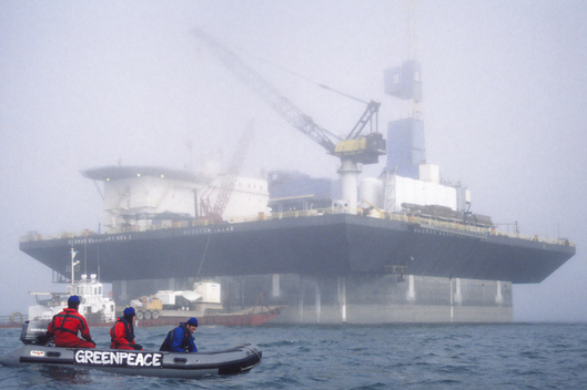 ARCO Oil Platform Witness