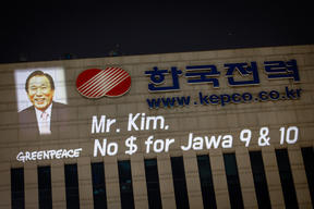 Projection Action in Korea against Kepco's Investment in Indonesian Coal Power