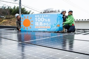 Photovoltaic Installation on Shop Roof in Japan