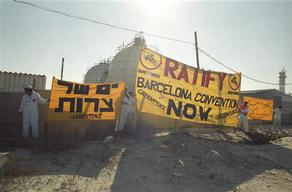 Action against Electro-Chemical Industries in Israel