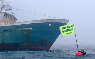 Oceans Action against Bottom Trawler, Lootus II