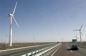 Wind Turbines in Xinjiang Province