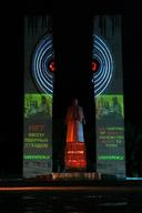 Nuclear Video-Projection at  Kurchatov Monument