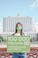 100,000 People Support a Green Recovery in Russia