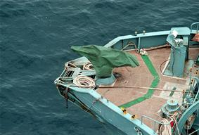 Covered harpoon on Japanese whale catcher ship Toshin Maru. Southern Ocean
