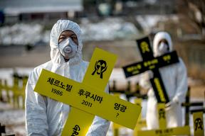 Protest at the Hanbit Nuclear Power Plant in South Korea