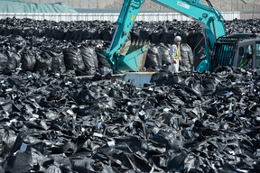 Nuclear Waste in Prefecture Fukushima
