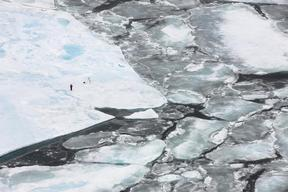 Research on Fram Strait Ice Floe
