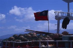 Asian fishing vessel carrying a Liberian flag