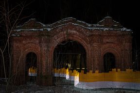Light Painting: Nuclear Radiation Testing in Bryansk Region in Russia