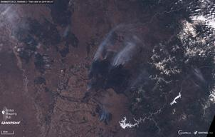 Imagery of Smoke Rising from Amur Fires (GIS)