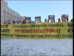 Climate Action on Kyoto Ratification in Russia