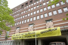 Greenpeace blinds Ministry of Agriculture