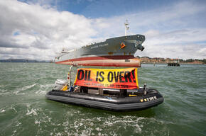 Message for Oil Industry and Congress in San Francisco