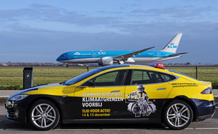 Electric Taxi at Schiphol