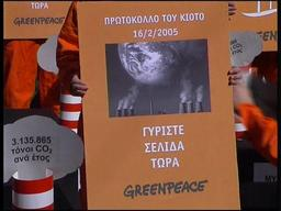 Kyoto Protocol Demonstration in Athens