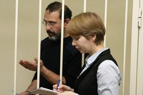 Dimitri Litvinov Detention Hearing in St. Petersburg