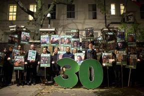 '30 Days of Injustice' Global Day of Solidarity in London