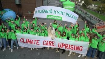 Climate Dance in Russia - B-roll