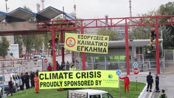 Climate Crisis Action at HELPE in Greece - Web Video (CLEAN)