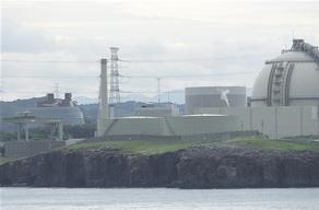 "Nuclear Power station ""Genkai"" in South Japan"