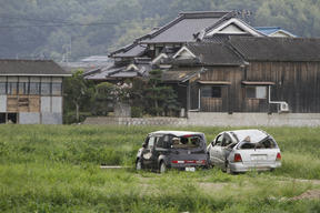 Devastation Caused by Heavy Rain in West Japan