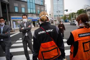 Greenpeace Staff in Koriyama
