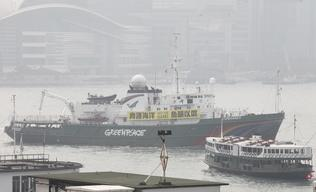 The Esperanza Arrives in Hong Kong