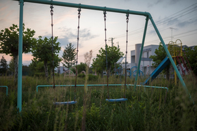 Abandoned Playground in Namie Town