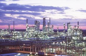 Leuna Oil Refinery in Germany