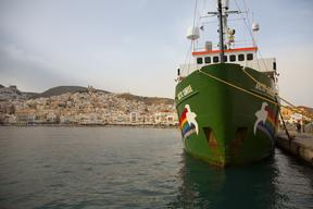 MY Arctic Sunrise in Greece