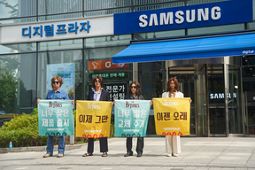 ReThink IT Bytools Action in Korea