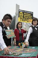 Protest at TEPCO AGM in Tokyo
