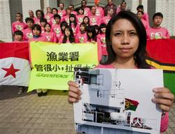 Taiwan's Fisheries Agency (FA) Protest