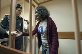 Gizem Akhan Detention Hearing In St. Petersburg.