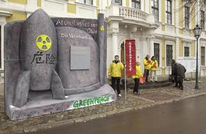 Action against Export Plutonium Plant in Germany